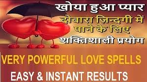 Kali Kitab Ke Rahasyamay Totke To Increase Love